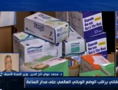 وزير الصحة الأسبق: من الممكن أن يصاب الإنسان بفيروس كورونا ويشفى منه بدون علاج