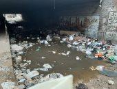 قارئ يشكو انتشار القمامة ومياه الصرف بنفق اللوادر بالمرج الجديدة
