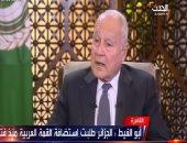 أحمد أبو الغيط: هناك نية لإعادة مقعد سوريا بجامعة الدول العربية