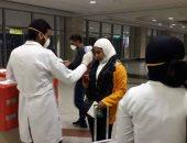 سلطات الحجر الصحى بالمطار ترحل راكبة برازيلية قادمة من تركيا بسبب إصابتها بكورونا