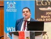 محمد زاهر: تحديث التشريعات حول مصر لمركز إقليمى في مجال التعدين والذهب