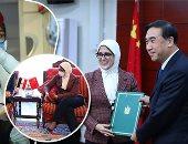 الخارجية الصينية: زيارة وزيرة الصحة تعكس أهمية العلاقات الثنائية والصداقة بين الشعبين