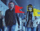 تطوير كاميرات مراقبة تستخدم صور فيس بوك وانستجرام للكشف عن هوية الأشخاص