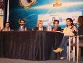 """مريم نعوم: سلطت الضوء على ختان الإناث في """"بين بحرين"""""""