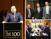 التغطية الكاملة لاحتفالية bt100 الأكبر فى عالم المال والأعمال.. صور
