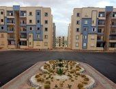 """وزير الإسكان: الانتهاء من تنفيذ 7680 وحدة إسكان اجتماعى..و792 وحدة بـ""""دار مصر"""""""