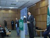 صور.. وزير الشباب والرياضة يشهد افتتاح المؤتمر العربى للرياضة والقانون