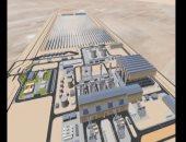 """""""السعودية للكهرباء"""": مشروع محطة وعد الشمال يحصد 5 نجوم من نظام الصحة والسلامة"""