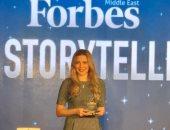 فوربس تكرم رئيس الاتصالات التسويقية ببنك مصر ضمن أفضل التسويقين