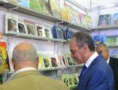 هيثم الحاج على يفتتح معرض زايد السادس للكتاب بدورته السادسة