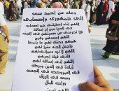 أحمد سعد يدعو لجمهوره وأصدقائه فى الحرم: اللهم أسعدهم وفرج همهم