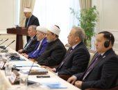 مؤتمر دولى يوصى بإقامة مسابقات وندوات علمية عن الإمام الماتريدى عبر الإنترنت