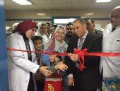 صور.. افتتاح وحدة أمراض الدم بمستشفى المبرة فى الزقازيق