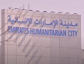 شاهد.. الإمارات تجهز مدينة لعائدين من هوبى الصينية فى 48 ساعة