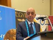 """""""رئيس غرفة البترول"""": مصر تمتلك مميزات تنافسية فى صناعة التعدين"""