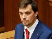 البرلمان الأوكرانى يؤيد إقالة رئيس الوزراء أليكسى جونتشاروك