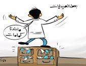 كاريكاتير صحيفة كويتية.. استغلال أصحاب الصيدليات و تخزين الكمامات