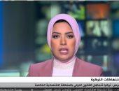 إكسترا نيوز تسلط الضوء على اتهامات قبرص بتجاهل تركيا للقانون الدولى