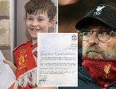 هل تسببت الرسالة الملعونة من طفل مانشستر يونايتد فى خسائر ليفربول؟