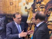 وزير تعدين الاكوادور: مصر في طريقها لتصبح من أكبر الدول في التعدين