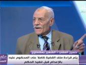 """""""عشماوي"""" يكشف حالة المحكوم عليه قبل الإعدام.. ويروى أغرب حالة"""