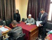 """""""الأزهر"""" يدشن فعاليات برنامج """"أوسكار برلمان الطلائع"""" ضمن رؤية مصر 2030"""