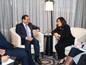 صور.. الرقابة الإدارية:توقيع مذكرة تفاهم للتعاون بين مصر ودولة موريشيوس