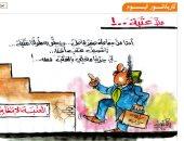 """كاريكاتير صحيفة تونسية.. """"العتبة الانتخابية"""" سلاح جديد لحركة النهضة لإخوانية"""