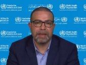 الصحة العالمية: تلقيح أكثر من مليار شخص حول العالم دون أى أعراض جانبية خطرة