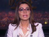 بسمة وهبة تكشف فبركة «الجزيرة» لفيديو ظهور «كورونا» فى مصر