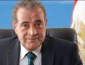 وزير التموين: ألغينا 10 ملايين بطاقة تموينية وهمية