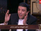 """فيديو.. مصطفى كامل لـ""""بسمة وهبة"""": شعبة المهرجانات الجديدة «أونطة»"""