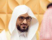 الشؤون الإسلامية والتجمع الصحى الأول بالرياض يبحثان أوجه التعاون