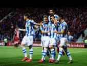 ريال سوسيداد يتأهل لنهائى كأس ملك أسبانيا بعد غياب 32 عاما.. فيديو