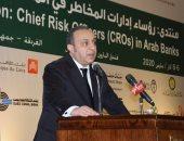 """اتحاد المصارف العربية: فيروس """"كورونا"""" خفض توقعات نمو الاقتصاد العالمى خلال 2020"""