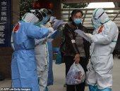 """ارتفاع عدد المصابين بفيروس """"كورونا"""" فى إسرائيل إلى 21 شخصا"""