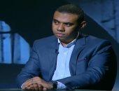 """""""القاهرة 24"""" بقيادة الزميل محمود المملوك يفوز بجائزة مصطفى وعلى أمين للصحافة الإلكترونية"""