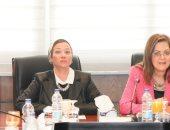 وزيرتا التخطيط والبيئة تناقشان معايير الاستدامة والسندات الخضراء
