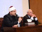 وزير الأوقاف: أخلاق حملة القرآن الكريم يجب أن تتحلى بآدابه وأخلاقه