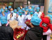 العربية: هولندا تعلن أول حالة وفاة بفيروس كورونا
