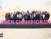 صور.. مايا مرسى تقود مسيرة بسفح الأهرامات لدعم قضايا تمكين المرأة