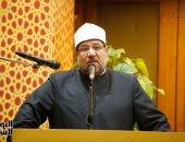 """وزير الأوقاف لمشغلى القرآن بصوت عال: """"هل استأذنت جارك؟"""""""