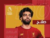 ليفربول يحتفى بصلاح: الملك المصرى يشارك اليوم فى مباراته الـ100 مع الريدز