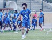 متى يعود محمد محمود للتدريبات؟ الأهلى يرد