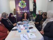 تجمع تكنوقراط ليبيا يناقش أوضاع المرأة فى ظل الصراع المسلح بالبلاد