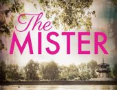 رواية The Mister لـ مؤلفة 50 ظلا للرمادى.. هل تتحول لـ فيلم قريبا؟