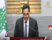 مجلس الوزراء اللبناني يقرر فرض الإغلاق التام من مساء الأربعاء إلى صباح الإثنين