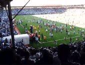 شاهد.. جماهير مازيمبى تقتحم الملعب بعد وداع دورى أبطال أفريقيا
