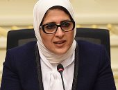 وزيرة الصحة: خدمات جديدة بتطبيق صحة مصر لتقديم مزيد من الإرشادات حول كورونا