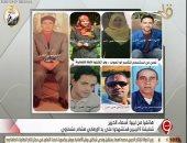 شقيقة 6 شهداء بليبيا: أشكر الرئيس السيسى على القصاص من الإرهابى هشام عشماوى